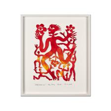 Ren Rong – Pflanzenmensch 2011 - Das berühmteste Motiv eines der renommiertesten chinesischen Künstler: Ren Rongs Pflanzenmensch als unikale 3-D-Konstruktion. 15 Exemplare. Masse: gerahmt 43 x 53 cm