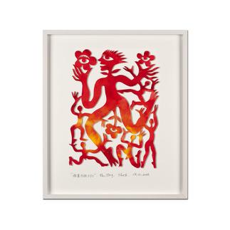 Ren Rong – Pflanzenmensch 2011 Das berühmteste Motiv eines der renommiertesten chinesischen Künstler: Ren Rongs Pflanzenmensch als unikale 3-D-Konstruktion. 15 Exemplare. Masse: gerahmt 43 x 53 cm