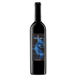 Besllum 2011, Celler Malondro, Montsant DO, Spanien 93 Punkte von Robert Parker für den Jahrgang 2008. (Wine Advocate 194, 05/2011)