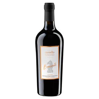 Castello Toscano Chianti 2018, Riolite Vini Srl, Toskana, Italien Er macht einen der besten Rotweine Italiens. Hier ist sein neuester Coup. (Luca Maroni, Annuario dei Migliori Vini Italiani2019)