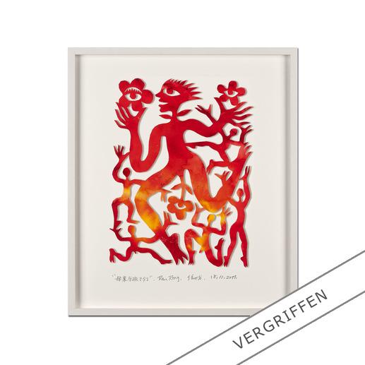 """Ren Rong: """"Pflanzenmensch 2011"""" - Das berühmteste Motiv eines der renommiertesten chinesischen Künstler: Ren Rongs Pflanzenmensch als unikale 3-D-Konstruktion. 15 Exemplare."""